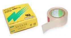 Tepluvzdorná páska pre zváračky fólií