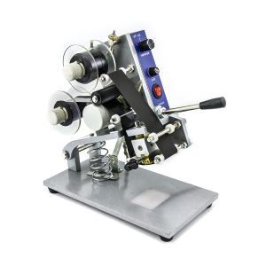 Ručná termotransferová tlačiareň výrobných a exspiračných štítkov HP-130